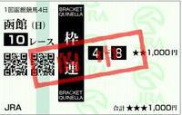 060625hoko10_1