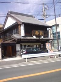 Kc380011