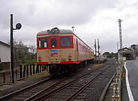 Pict5347