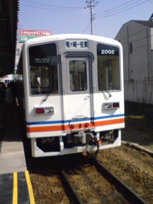 Kc380035