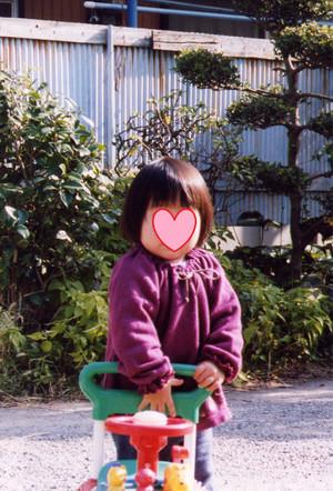 R003_syusei