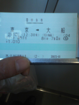 P1000048