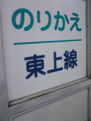 071019_152001