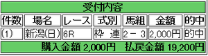 150517nii06